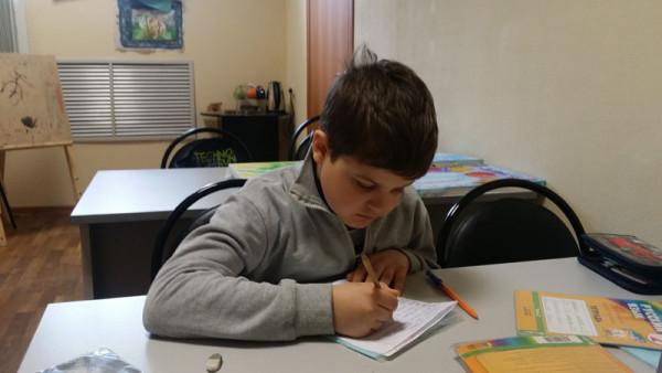 Начальная школа пополнение знаний